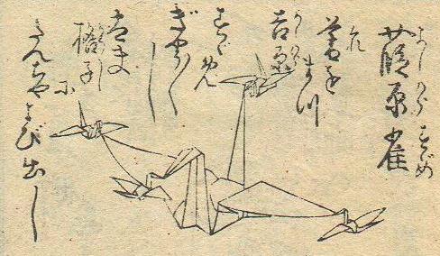 Hiden_Senbazuru_Orikata-S17-2